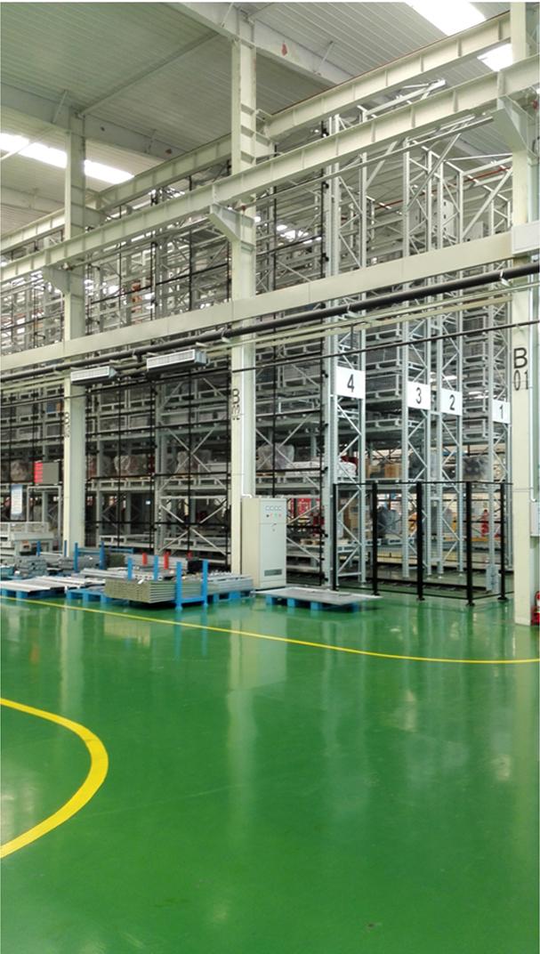 自動化倉庫